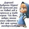 Новогодний подарок от Яндекса