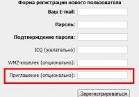 Раздаю 7 промокодов в MiraTools.ru на 500 рублей