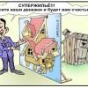 Нужна квартира в Москве!