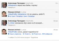 Павел Шапранов — жулик и разводила!