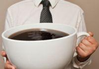 Хочу выпить столько кофе, чтобы…