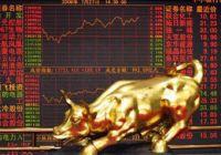 В чем секрет «Китайского прорыва»?