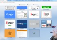 Opera 15 – браузер нового поколения!