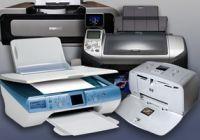 Выбираем оптимальный принтер для дома