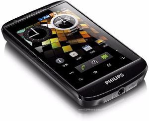 Телефон Philips W626